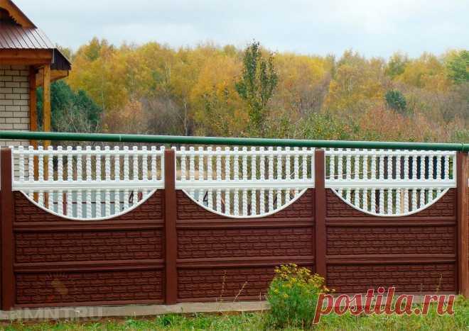 Как покрасить бетонный забор — Rmnt.ru