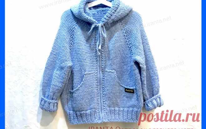 Детская куртка-реглан на молнии и с капюшоном