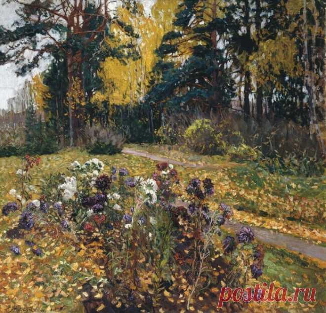 Времена года: Осенний букет