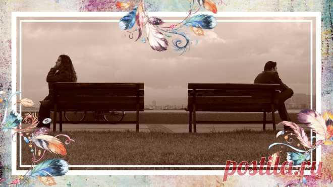 Как вовремя понять, что чувства в паре угасли? Называю 7 типичных признаков | НЕ банальный Психолог | Яндекс Дзен