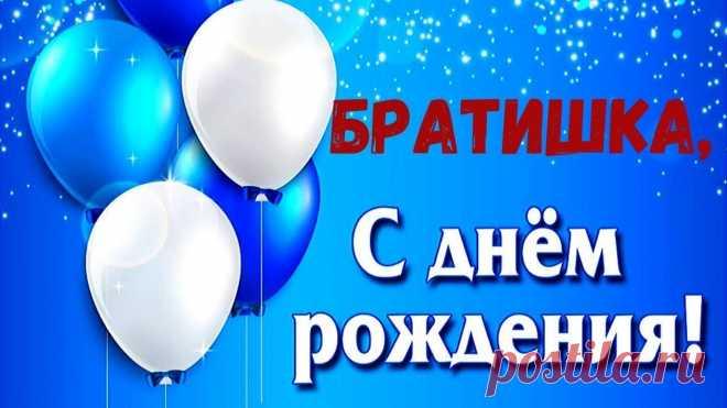 поздравить зятя с 50 летием от тещи в прозе: 1 тыс изображений найдено в Яндекс.Картинках