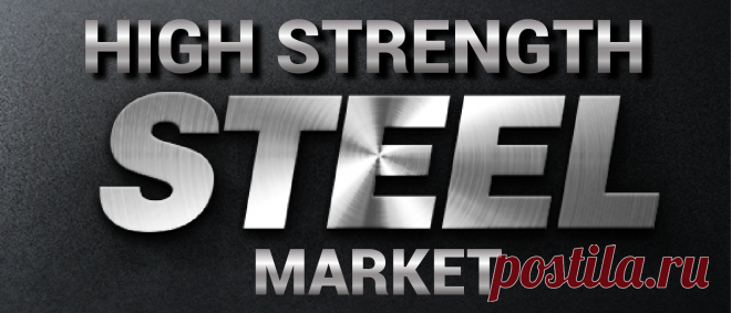 The global high strength steel market size  is projected to reach USD 53.43 billion by 2026, exhibiting a CAGR of 8.1% during the forecast period. Rising demand for lightweight steel in the automotive industry is expected to be a major growth driver of this market.