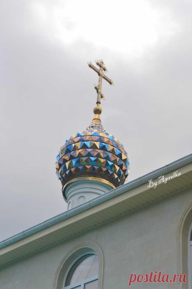 Разноцветный купол
