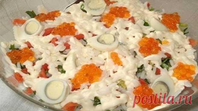 Кремлевский салат!!Этот салат будет центральным на вашем праздничном столе! Удивительно вкусный, сытный и красочный салат с морепродуктами   Эксклюзивные шедевры кулинарии.