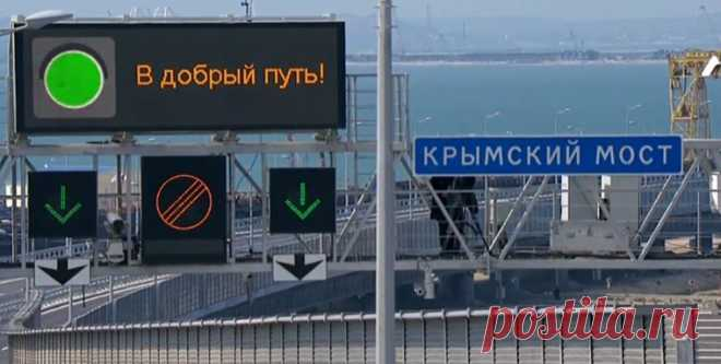 Germans about Krymsky Bridge: \