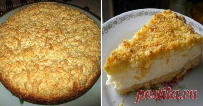 Пошаговый рецепт тертого пирога с творогом. Пышная вкуснятина прямиком из детства.