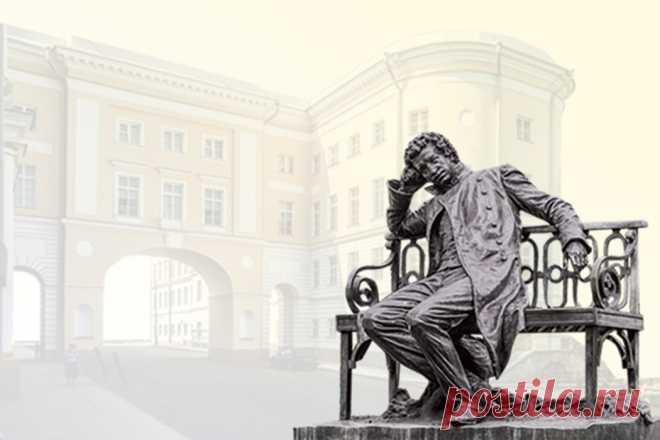 Пушкинской строкой (Татьяна Игнатьева) / Стихи.ру