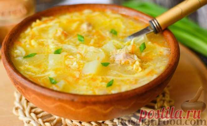 Рецепт: Суп