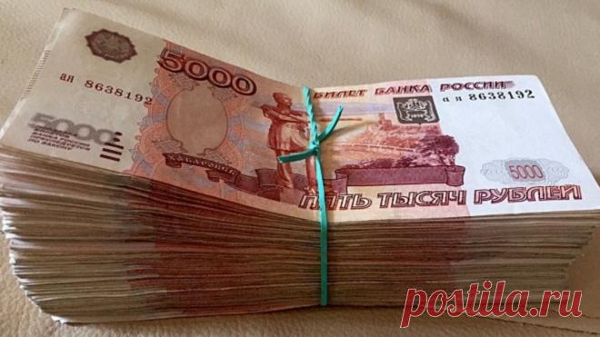 Ритуал денежной магии - Кладу рубль - беру тысячу. Начинать в первый день месяца   Ритуалы   Обряды   Заговоры   Яндекс Дзен