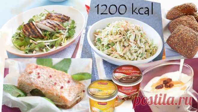 Меню на 1200 калорий в день  правильное питание, диета на неделю, примерный  рацион 7a5bbb55171