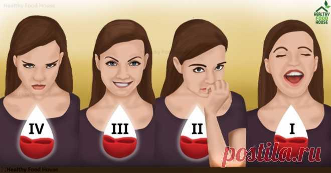 Факторы, которые вы обязаны знать о своей группе крови Запомнить легко, использовать - важно.Эти факты о своей группе крови обязан знать абсолютно каждый человек! Если не запомните, то стоит сохранить.Всего существует четыре группы крови, которые многое м…