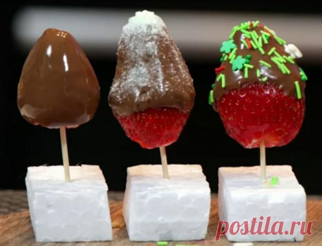 Полезные конфеты № 1.
