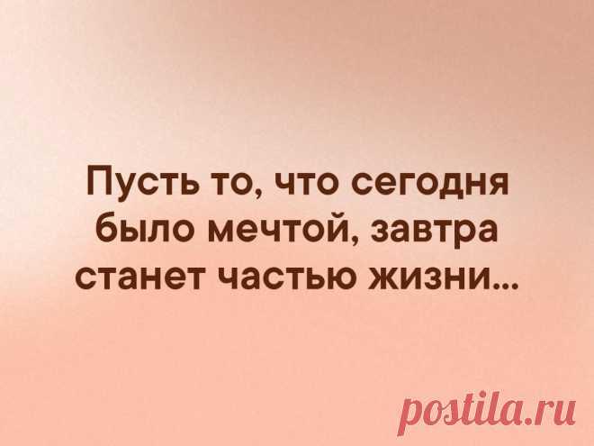 СУДЬБА ~ Плейкасты ~ Beesona.Ru
