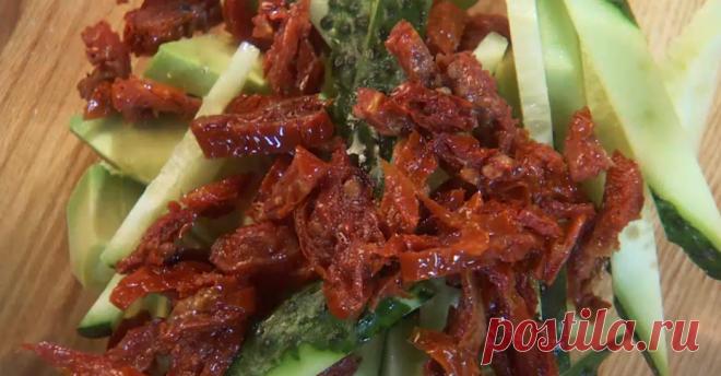 Салат с авокадо и вялеными томатами | Телеканал «Еда» | Яндекс Дзен