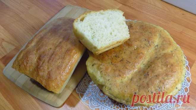 Хлеб домашнего приготовления на дрожжевом тесте Продукты для приготовления хлеба:4 стакана муки (640 гр) 30 гр. свежих дрожжей 1 ч. л соли 2 ч.л сахара 4 ст. л растительного масла 400 мл теплой воды Для вкуса я добавляю в тесто:молотый сушеный чеснок зелень укропа ================================