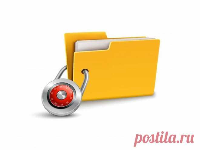 Как поставить пароль на папку в Windows Практически у каждого пользователя ПК или ноутбука на устройстве хранится информация, которую он хотел бы скрыть от стороннего внимания – рабочие документы, личные фото и видео, какие-нибудь важные фа...