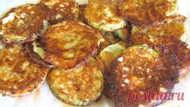 Вкусные жареные кабачки с хрустящей корочкой! Быстрый и вкусный Рецепт!