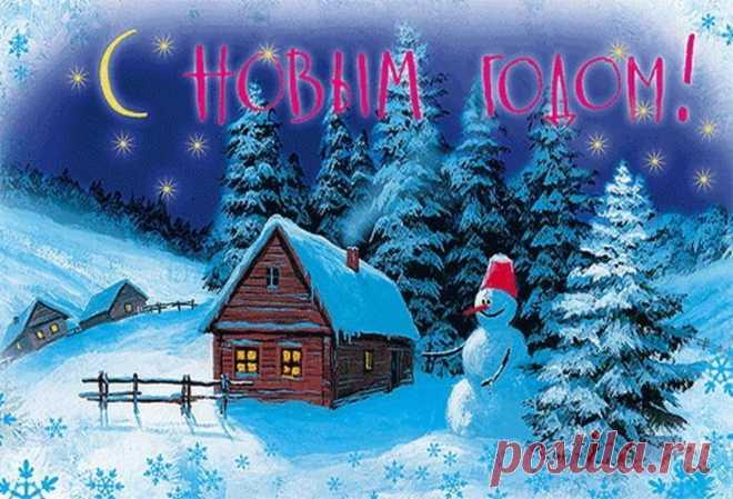 Дорогие пользователи и пользовательницы Postila.ru! Команда проекта от всей души поздравляет вас с Новым годом и Рождеством! Здоровья, неиссякаемого вдохновения, семейного благополучия и позитивного настроя на весь 2021 год!