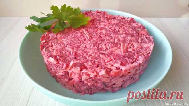 Вкусный салат из свёклы «Розовый фламинго» на каждый день! Салаты со свеклой очень популярны, но обычно это салат со свеклой и черносливом или всем привычный винегрет. Я хочу предложить вам рецепт салата из свёклы и сыра, который мне нравится, он из категории «простые рецепты на каждый день».Ингредиенты:Свекла вареная – 200 гЯйца вареные – 2...