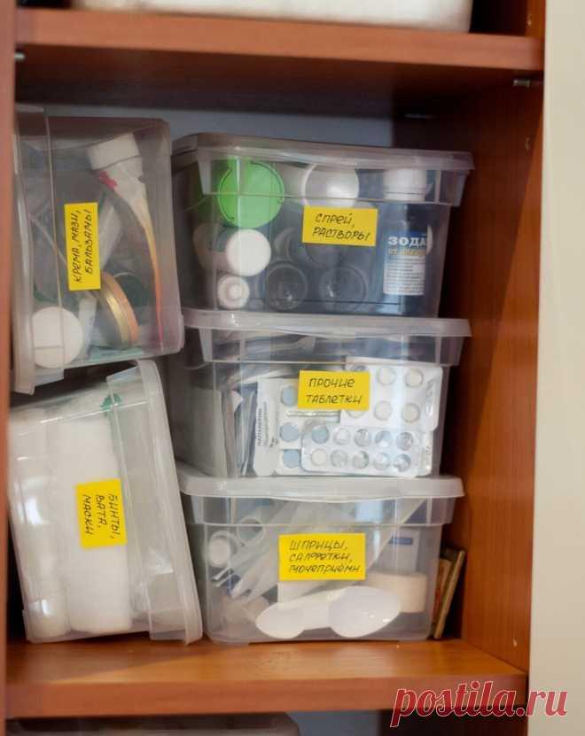 Секреты организации домашней аптечки - всё по полочкам!   Дома я хозяюшка   Яндекс Дзен