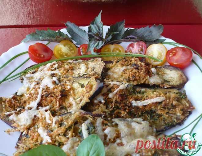 Запеченные баклажаны в панировке – кулинарный рецепт