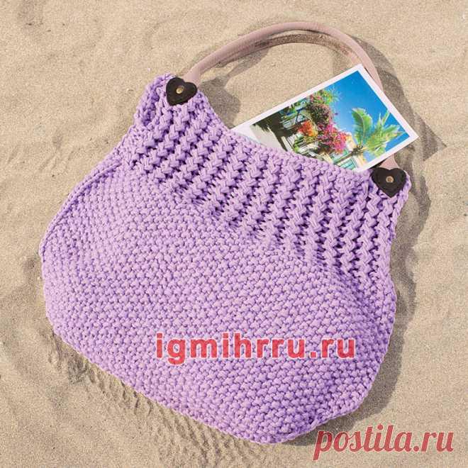 8ce9683e3cd0 Сиреневая сумка с жемчужным и зигзагообразным узорами. Вязание спица ...