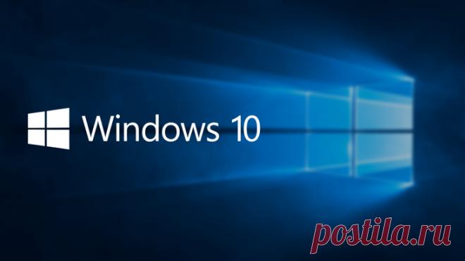 Los secretos Windows útiles 10