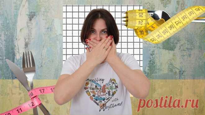 На какие психологические проблемы указывают жировые отложения на теле   Hakuna Matata   Яндекс Дзен