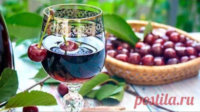 ВИШНЕВАЯ НАЛИВКА, домашняя настойка из вишни на водке
