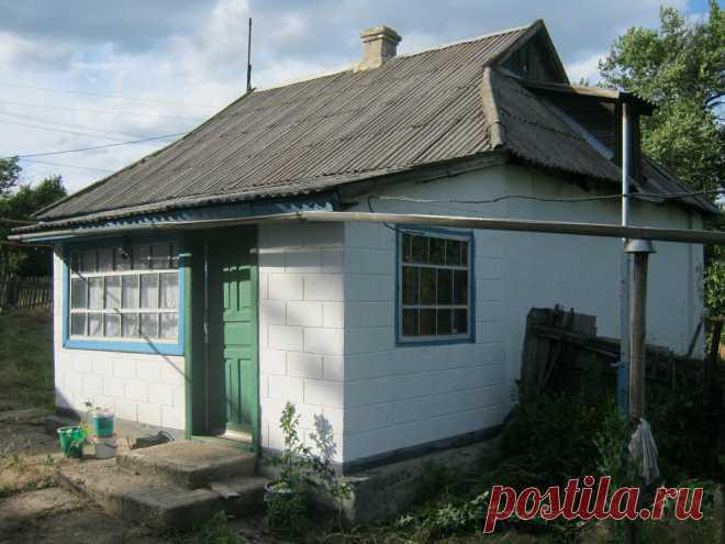 Как мы обменяли современную квартиру со всеми удобствами на старый домик с участком земли и живем в нем дружно и счастливо   Мой домик   Яндекс Дзен