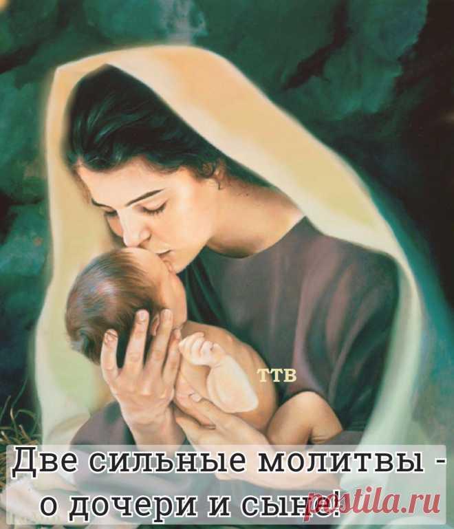Одноклассники    Две мамины молитвы — о дочери и сыне