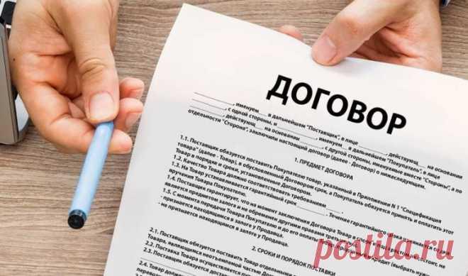 Договор подряда РФ и особенности его заключения