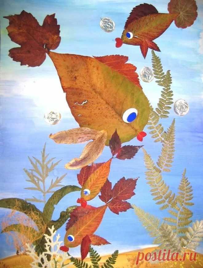 Осенние картинки для детского сада своими руками, открытки для