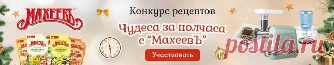 Салат слоеный - 47 рецептов с фото и видео