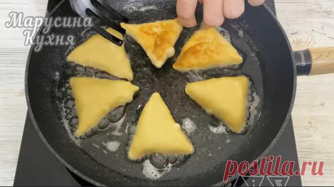 Пирожки на сметане без дрожжей с интересной начинкой (получилось быстро и очень вкусно)   Марусина Кухня   Яндекс Дзен