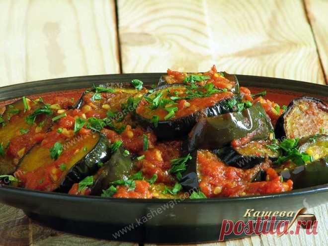 Сырдак баклажанный | Кашевар Сырдак баклажанный – национальное блюдо азербайджанской кухни, обжаренные баклажаны тушатся в томатах.