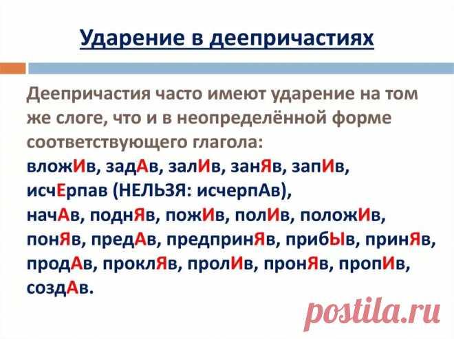 костюмированный ударение: 1 тыс изображений найдено в Яндекс.Картинках
