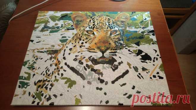 Леопард. Продвижение в картине по номерам и многое другое. | Золотое рукоделие | Яндекс Дзен
