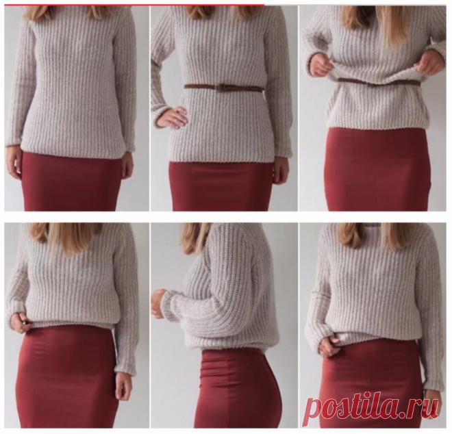 Как красиво заправить свитер в юбку (и платье) — HandMade