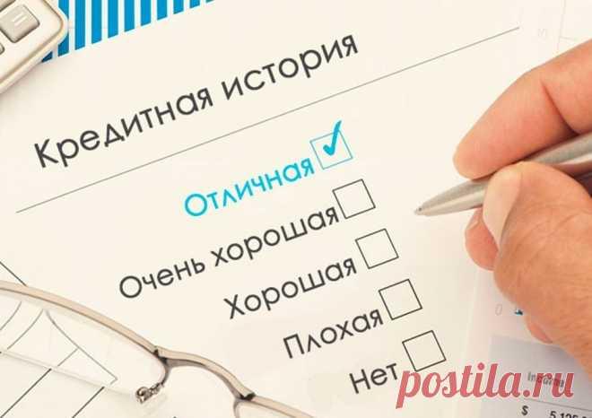 Исправляем кредитную историю - Лопатин Денис Николаевич, 10 сентября 2020
