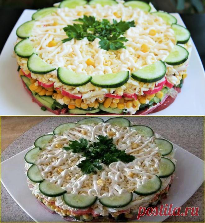 Слоеный салат «Новинка»! Очень вкусный, красивый и ароматный!