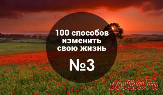 3 из 100: Как уволиться из отдела продаж, простить папу и стать писателем   Блог издательства «Манн, Иванов и Фербер»