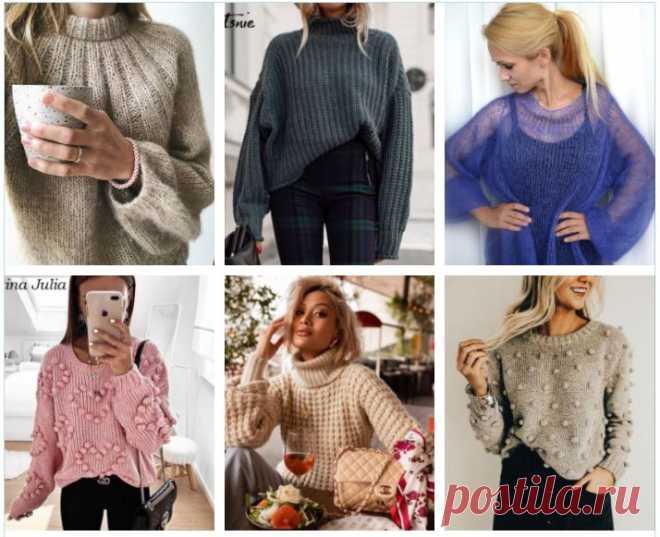 10 брендовых свитеров, которые можно связать самой