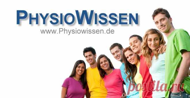 Pädiatrie  Physiotherapie-Behandlung von Kindern