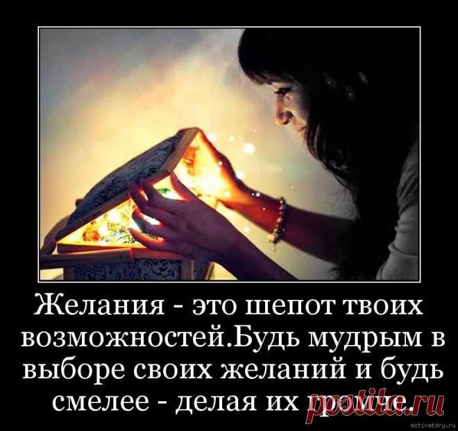практике будь мудр и честен будь отважен картинки кого устроил подобный