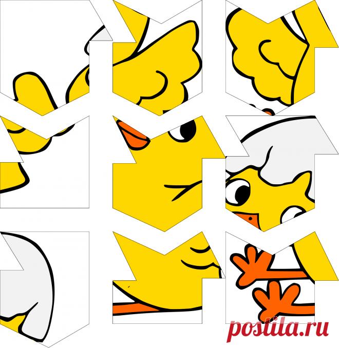 Картинка для разрезания совместно с детьми Цыплёнок. Картинка разрезана в виде пазла с помощью приложения https://internet-applications-from-timofei.blogspot.com/2021/01/pazlhablon.html