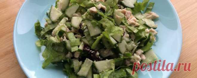 Салат с курицей и черносливом диетический - Диетический рецепт ПП с фото и видео - Калорийность БЖУ