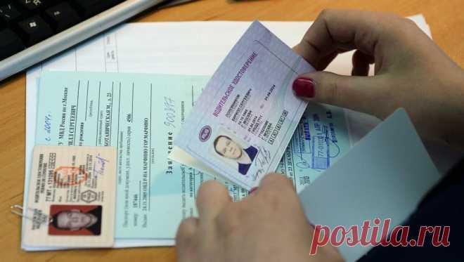Сроки замены водительских прав в связи с окончанием срока действия. Документы на замену водительских прав, сроки замены водительских прав. Разные способы замены водительских прав - как заменить права в ГИБДД, через МФЦ, на ГОСУСЛУГАХ.
