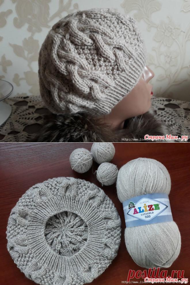 шапка берет спицами вязание от светланы заец вязание шапкиобувь