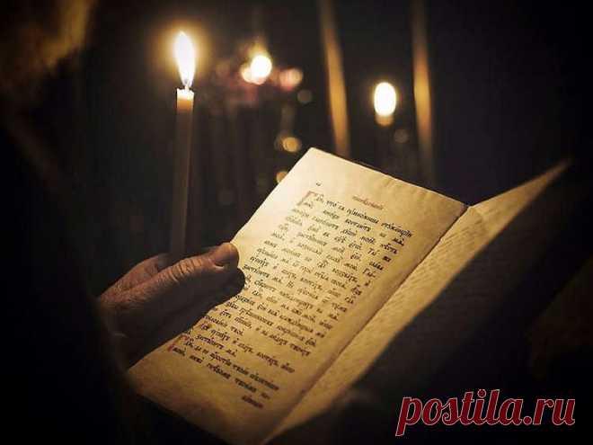Молитва Джозефа Мэрфи из магической книги на все случаи жизни